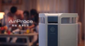 """想要""""清新空气"""",AirProce满足你对健康呼吸的所有想象"""