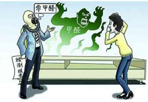 北京除甲醛要警惕这些环保家装的陷阱